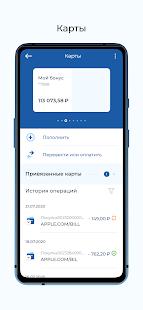 Банк СОЮЗ (АО)/