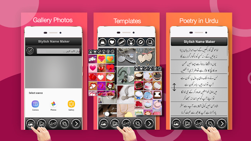Urdu Stylish Name Maker-Urdu Name Art-Text Editor 1.2.3 Screenshots 6