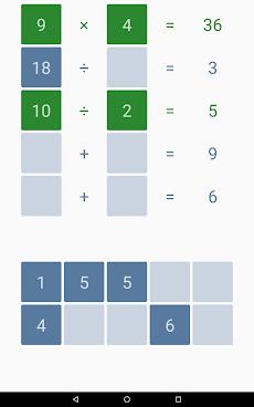 数学のゲーム - 脳トレ Premiumのおすすめ画像5
