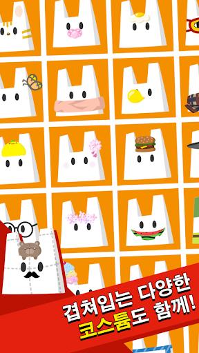 Bunny Go 1.217 screenshots 5