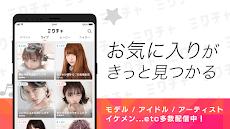 ミクチャ(MIXCHANNEL) - ライブ配信&動画アプリのおすすめ画像3