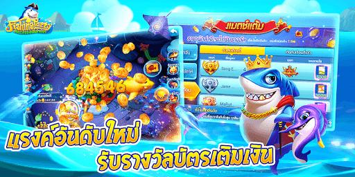 Fishing Party - u0e2au0e27u0e23u0e23u0e04u0e4cu0e02u0e2du0e07u0e19u0e31u0e01u0e25u0e48u0e32u0e1bu0e25u0e32 2.2.74 Screenshots 2