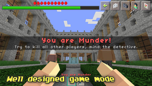 Hide N Seek : Mini Game  de.gamequotes.net 5