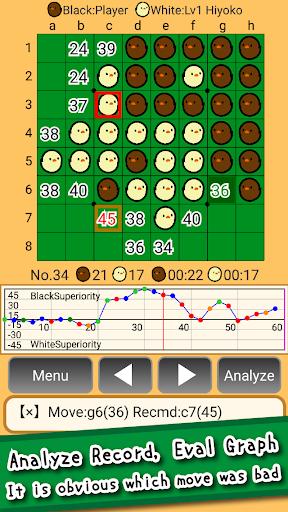 PiyoReversi 1.9.0 screenshots 3