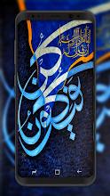 Best Calligraphy Wallpaper HD screenshot thumbnail