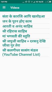 KSM - Shri Kalgidhar Satsang Mandal