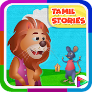 Kids Top Tamil Stories - Offline & Moral Stories