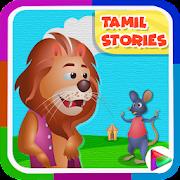 Kids Top Tamil Stories - Offline & Moral Stories