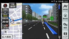 NAVIelite カーナビ渋滞情報プラスのおすすめ画像5