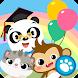 Dr. Panda幼稚園 - Androidアプリ