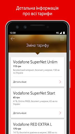 My Vodafone apktram screenshots 4