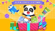 ベビーパンダのキッズDIYのおすすめ画像5