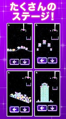 ダイヤモンドクレーン 【暇つぶし人気無料ゲーム】のおすすめ画像2