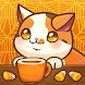 ファリスタズ 猫カフェ - Androidアプリ