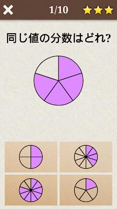 数学の王者ジュニアのおすすめ画像4