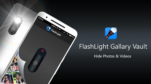 Flashlight Vault : Gallery Locker & Video Vault screenshots 1