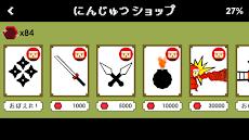 あんざんマン - 小学生算数 -のおすすめ画像4