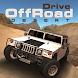 オフロードドライブ砂漠