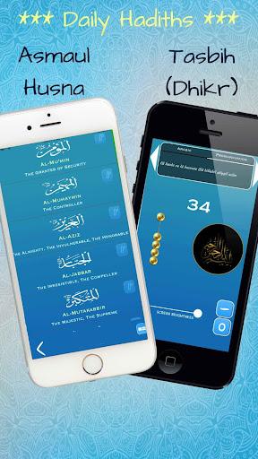 Qibla Compass for Namaz, Qibla Direction, u0627u0644u0642u0628u0644u0629 2.2.6 Screenshots 8