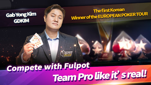 Fulpot Poker : Texas Holdem, Omaha, Tournaments 2.0.55 screenshots 9