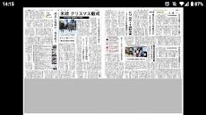 産経新聞のおすすめ画像5