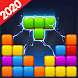 BlocKing Puzzle - Androidアプリ