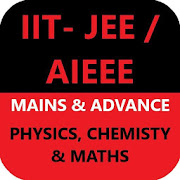 IIT JEE /AIEEE Exam Notes, Solved Past Papers, MCQ