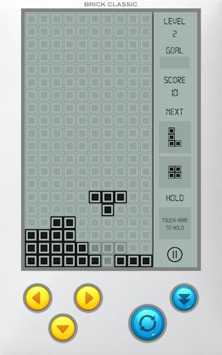 Brick Classic 1.2.3 screenshots 17