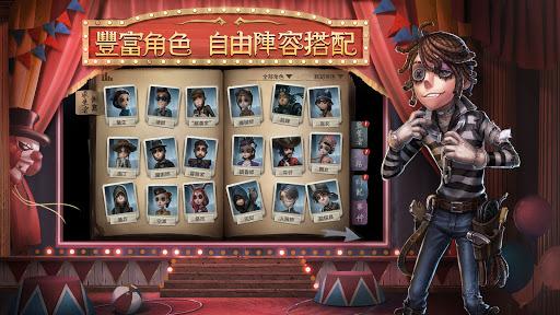 u7b2cu4e94u4ebau683c Apkfinish screenshots 4