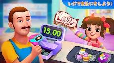 家族でお買い物‐Super JoJoのおすすめ画像5
