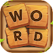 Word Onet Link