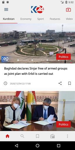 Kurdistan24 3.4.3 Screenshots 4
