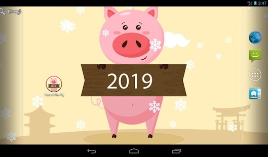 Year of the Pig Free Live Wallpaper Screenshot