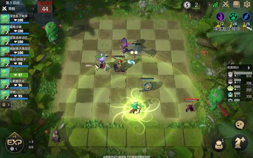 Auto Chess screenshots 12