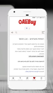 AliBuy – Best Deals & Coupons 4