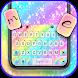 最新版、クールな Shining Rainbow のテーマキーボード