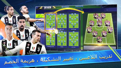Ultimate Football Club-البطل  screenshots 3