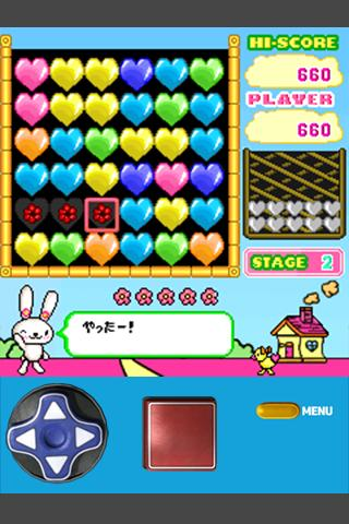 HeartFlavor DX For PC Windows (7, 8, 10, 10X) & Mac Computer Image Number- 8