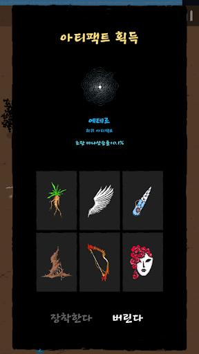 Magic Survival 0.788 screenshots 6