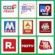 Marathi News Live TV para PC Windows