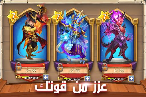 Castle Clash: u062du0631u0628 u0627u0644u062au062du0627u0644u0641u0627u062a 1.6.6 screenshots 9