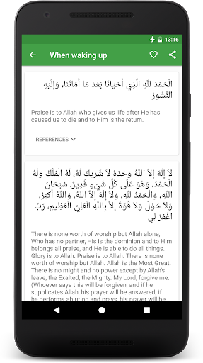 My Prayers  Screenshots 5
