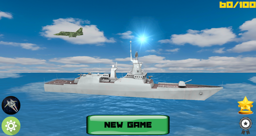Sea Battle 3D PRO: Warships 11.20.2 screenshots 11