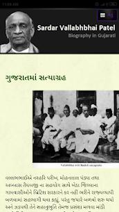 Sardar Vallabhbhai Patel Biography In Gujarati 6