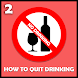 How To Quit Drinking : Tips - Androidアプリ