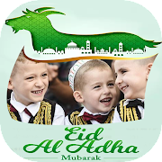 Eid al Adha Bakra Eid Mubarak Photo Frames