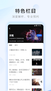 36u6c2a 9.3.0 Screenshots 3