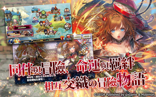 u9396u93c8u6230u8a18 ChainChronicle 3.8.31 screenshots 13