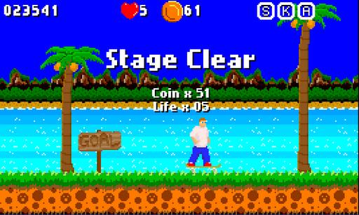 Am Skater 2.0.1 screenshots 4