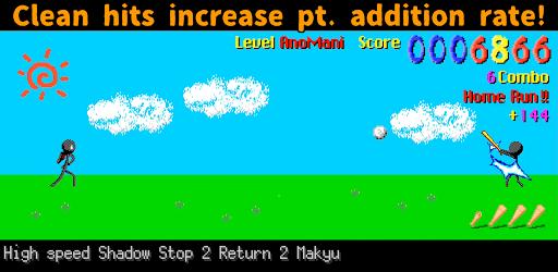 Makyu-san  screenshots 2